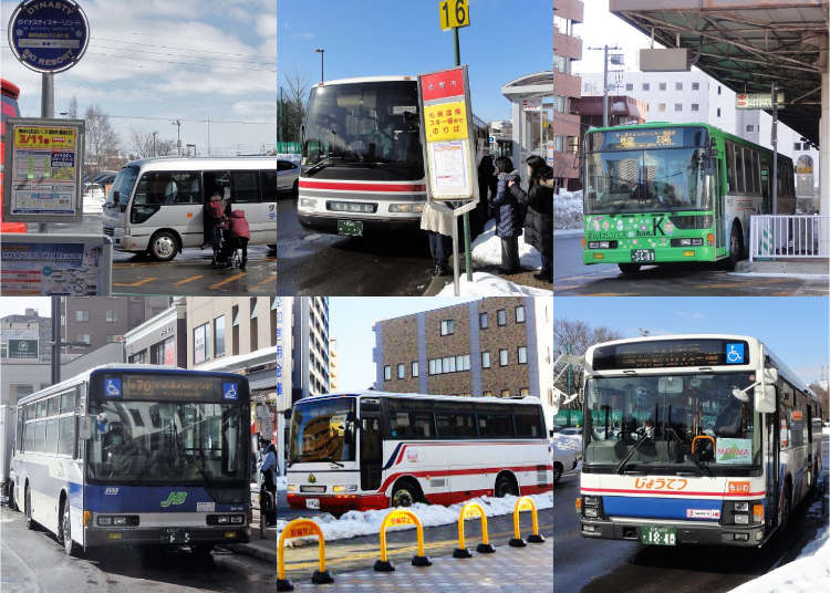 How to Get to Sapporo's Top Ski Resorts & Snowy Areas by Train and Bus!