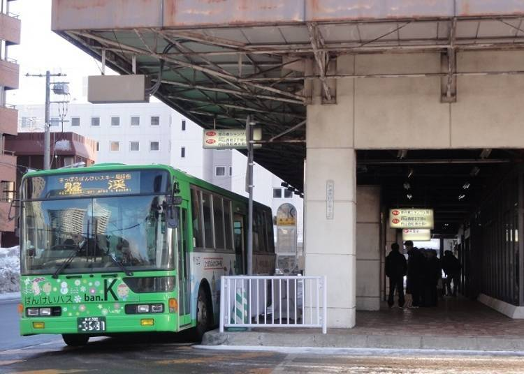 ■ The easiest way to get to the Sapporo Bankei Ski Area is by the ban.K Bus