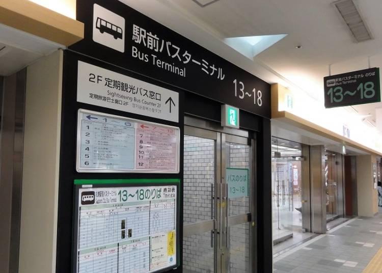 ●「札幌国際スキー場」へは直通バスが便利