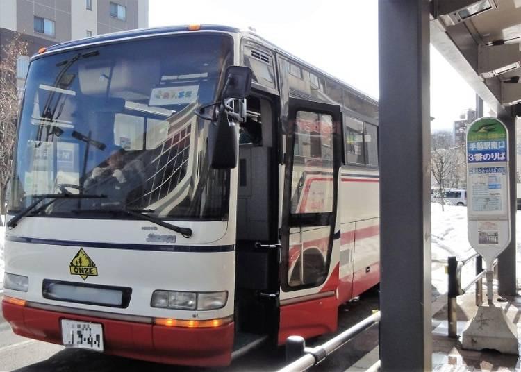 ●「SNOW CRUISE ONZE」へは無料送迎バスで