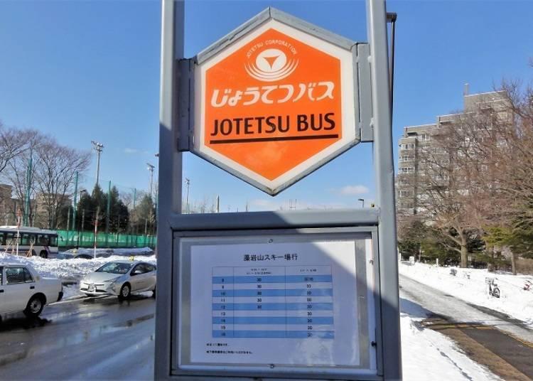 ●可搭乘路線巴士前往札幌藻岩山滑雪場