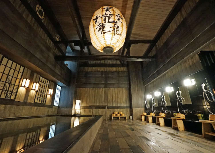 スキー場の帰りに訪れたい!札幌近郊でおすすめの日帰り温泉