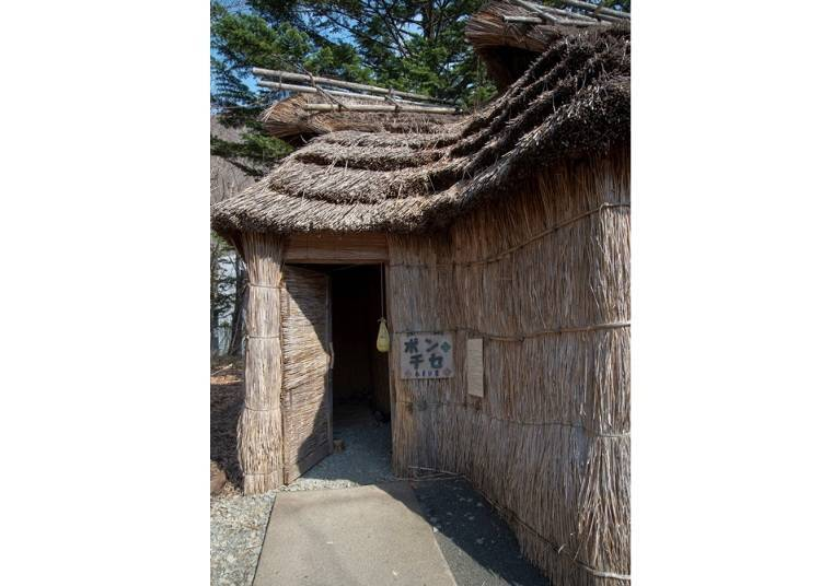 Exhibitions of Ainu culture you can enjoy firsthand