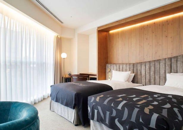 삿포로 호텔 - 오픈한지 3년이 채 되지 않은 새로운 호텔들중 추천 Best 5