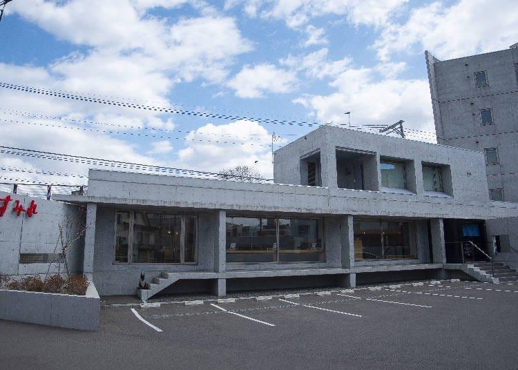 Miso Ramen Originated from Sapporo – Sumire Ramen is the Shop that Made it Happen