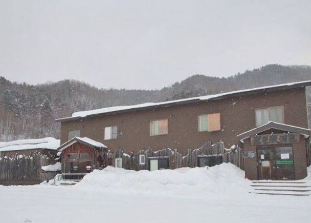 Enjoy Seasonal Views From Hoheikyo Onsen's Open-Air Hot Spring