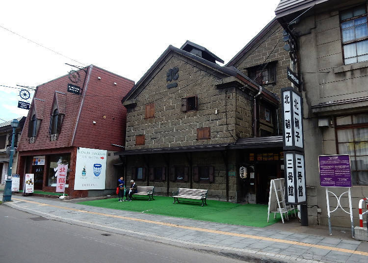 A long-established store that has supported the town of glass, Otaru