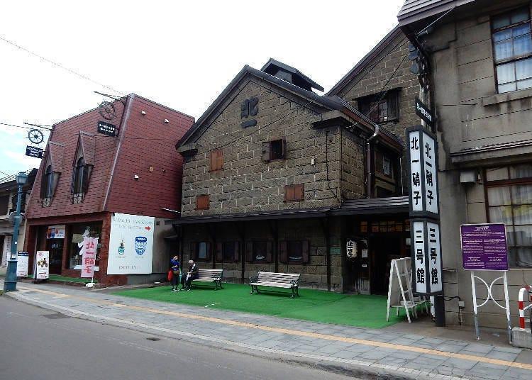 支撐玻璃之街・小樽商業發展的老字號企業