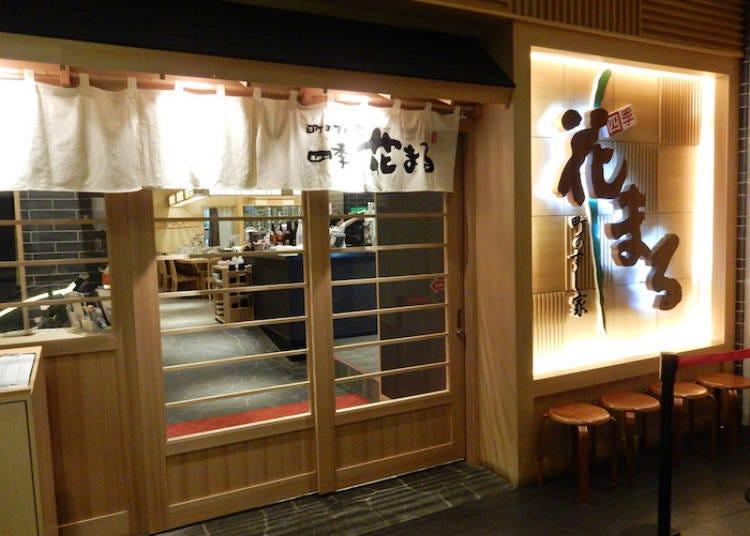1. Shiki Hanamaru: Seasonal fish bowl from Nemuro