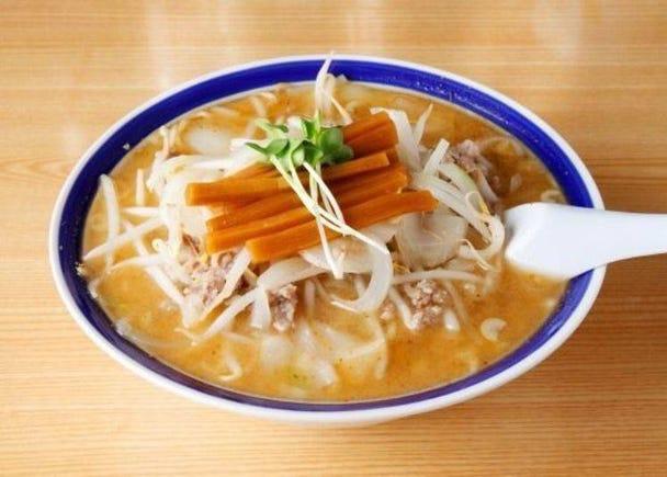 "4. Taste ""Hokkaido's Three Great Ramen"" and ""Rishiri Ramen"""