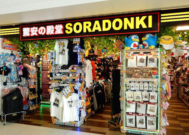 신치토세 공항에 일본 국내 제2호점 '소라돈키'가 등장! 압도적인 상품구색!