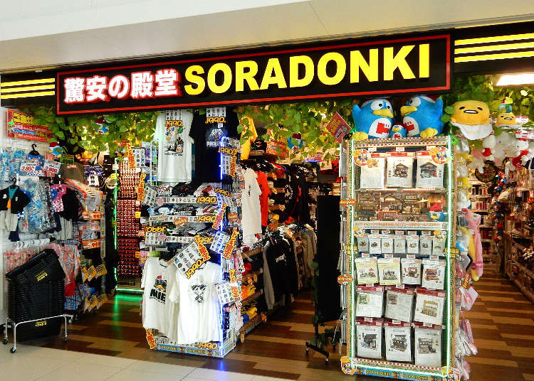 Japan's Crazy 'Soradonki' Discount Shop Has Everything - And It's in an Airport?!