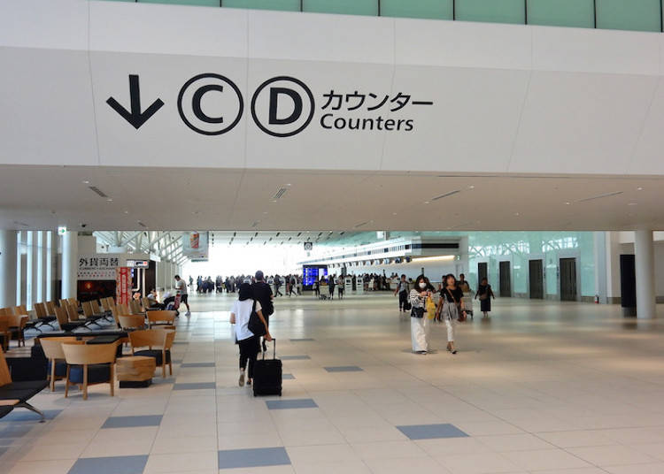 Wide Selection of Items for Inbound Travelers