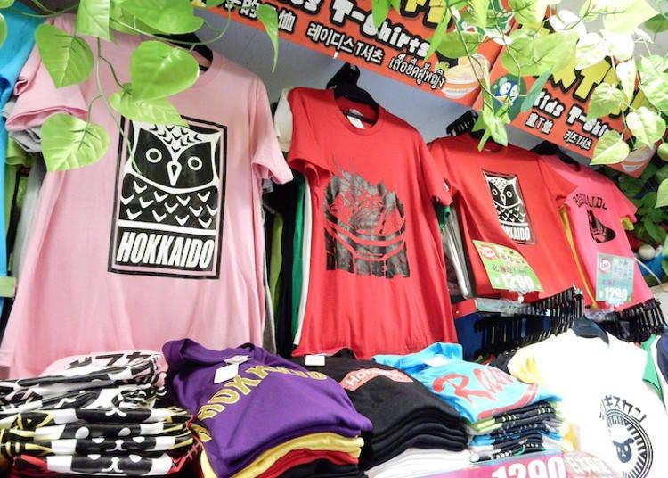 The Perfect Souvenir! Tons of Hokkaido Goods