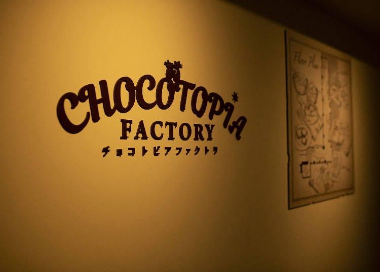 チョコトピアファクトリーで工場見学