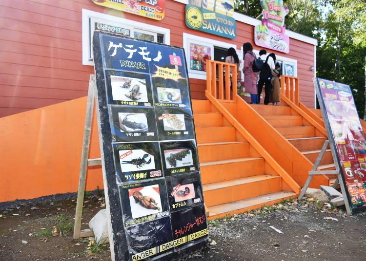 Japan's Most Dangerous Lunch Time