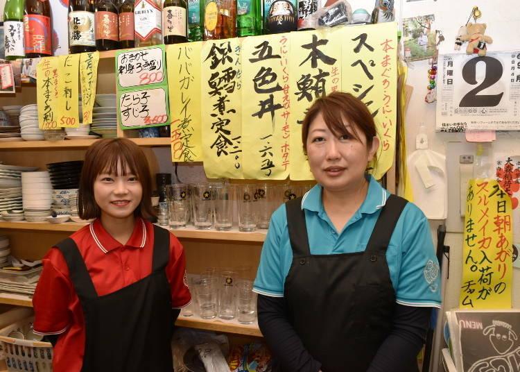 2.晶瑩剔透的新鮮透抽生魚片!「朝市的味處 茶夢」