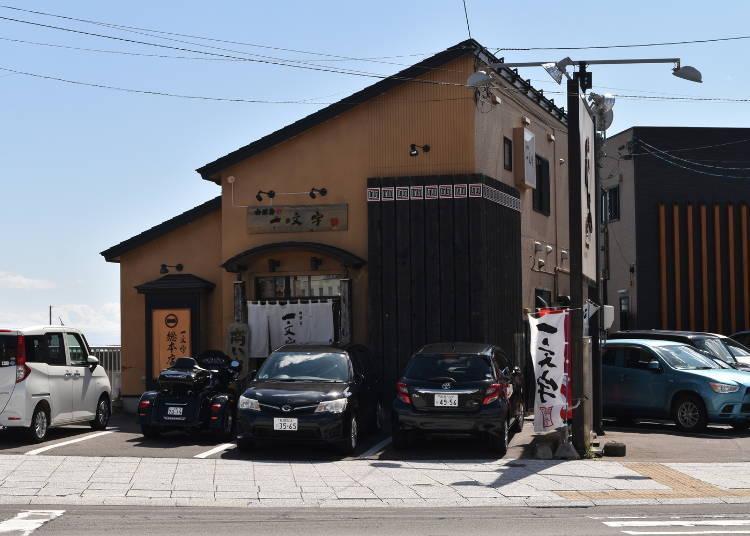 3. Hakodate Menya Ichimonji Hakodate Main Shop: Two different types of shio ramen