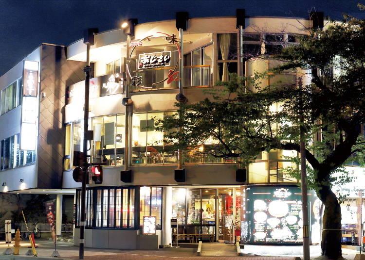 2.函館ラーメンの代表格「函館麺厨房 あじさい 本店」