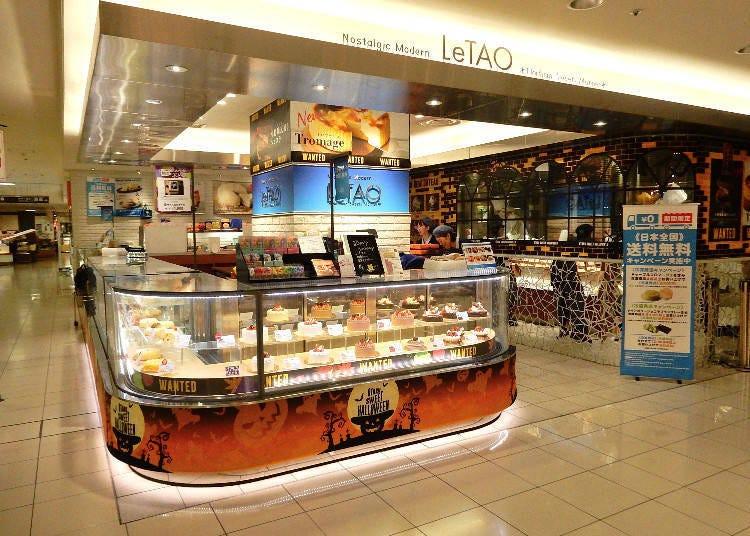 銷售金額第1名!「LeTAO」的法式薄餅