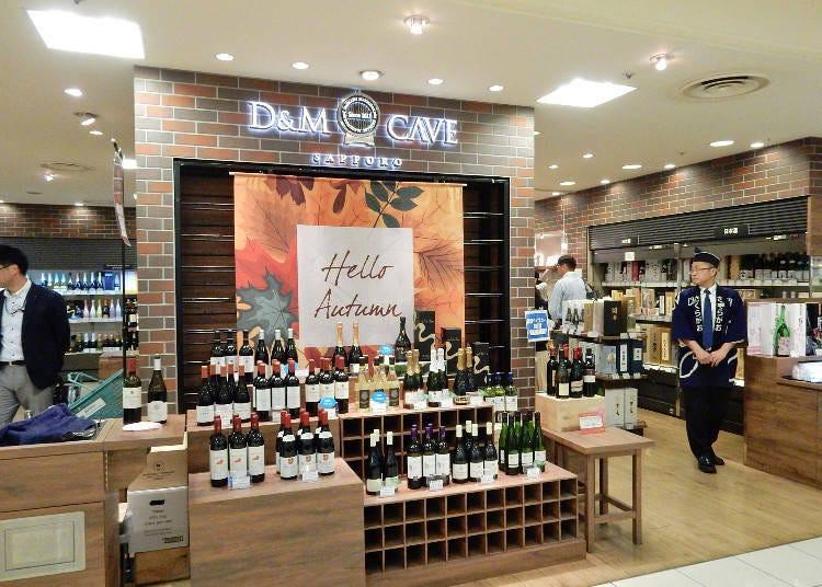 選購送給成熟人士伴手禮時,建議也可將北海道產的酒品列入清單中唷!
