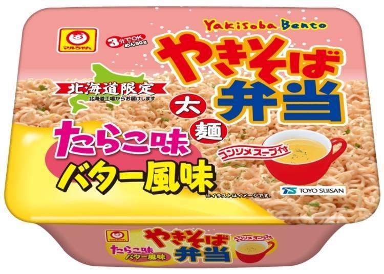5. Western Style Tarako Butter Yakisoba Bento