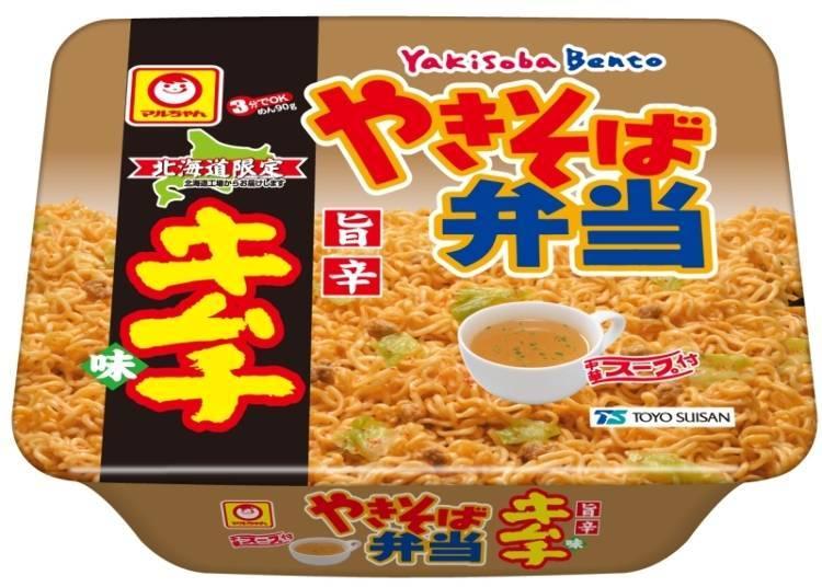 6. One-of-a-Kind Spicy Kimchi Yakisoba Bento