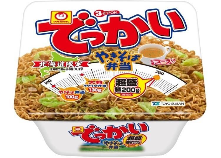 3. 'Dekkai Yakisoba Bento' for MEGA Satisfaction!