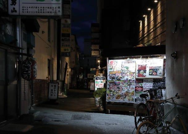 21:00 ~'하코다테 웨스턴 키친 스스키노점'에서 홋카이도의 음식을 즐기다!