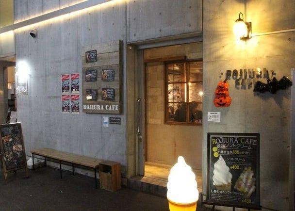 AM1:00~ 'SWEETS CAFE and BAR ROJIURA CAFE'에서 '시메파르페'를 맛보다.