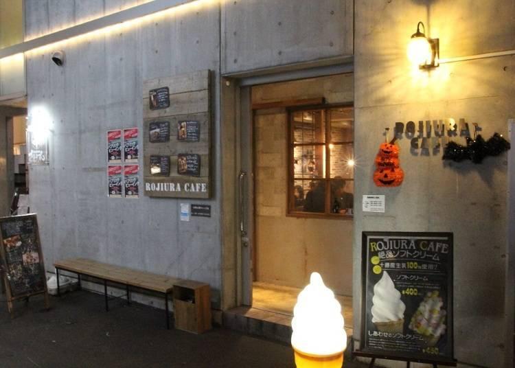 AM1:00〜於「SWEETS CAFE and BAR ROJIURA CAFE」品嘗「飯後聖代」吧!