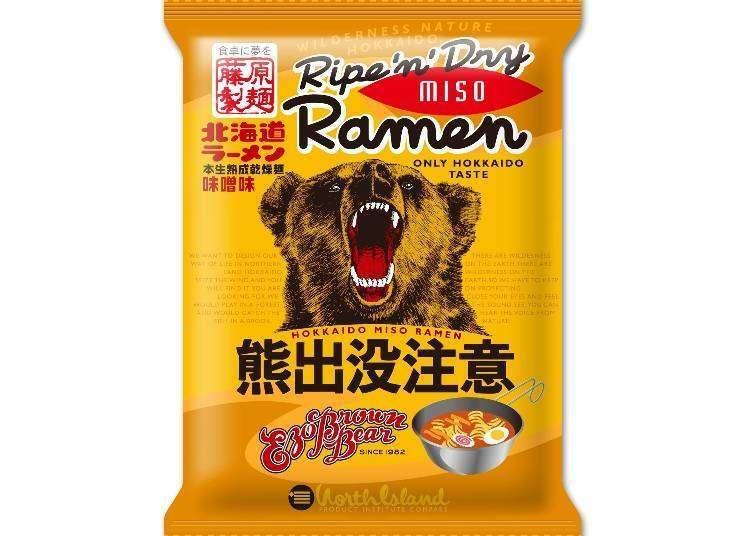 消夜就吃北海道拉麵吧!在地人推薦北海道袋裝速食泡麵5選