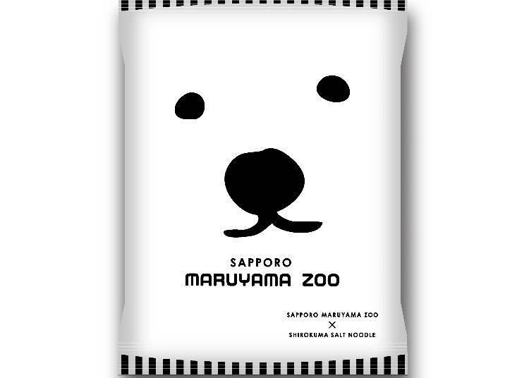 1.包裝設計超可愛!「札幌圓山動物園鹽味拉麵」