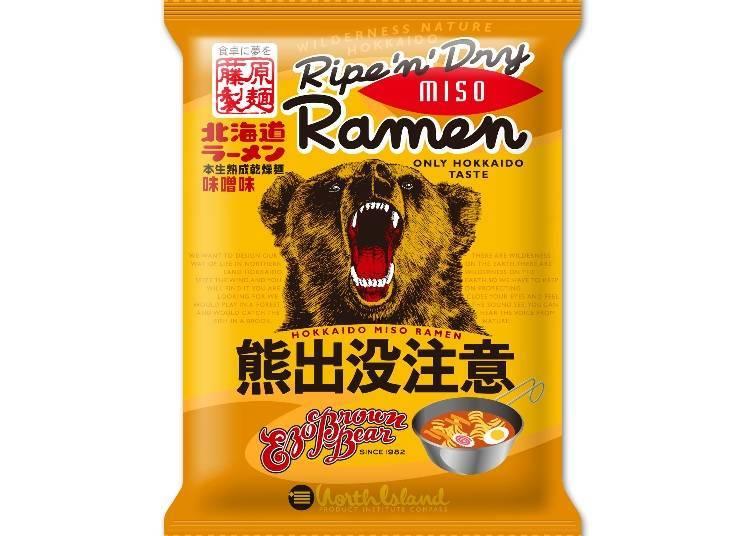 2.北海道風格火力全開!「熊出沒注意拉麵」