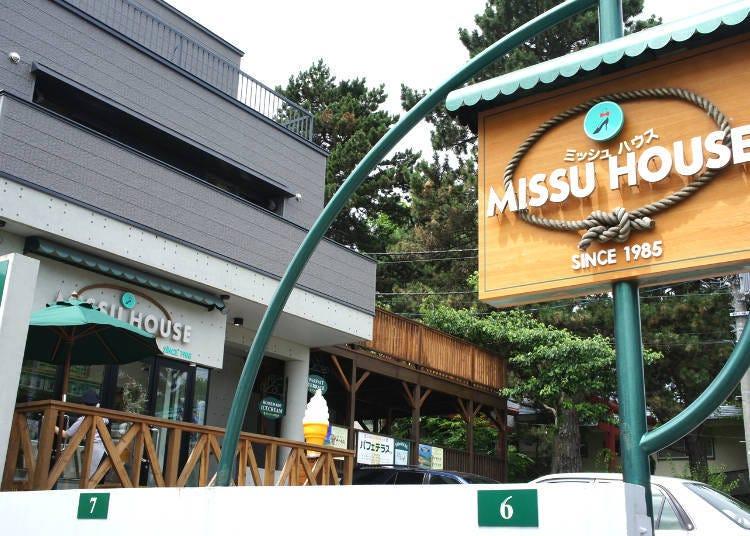 4.手工製作的冰淇淋與聖代「MISSU HOUSE」