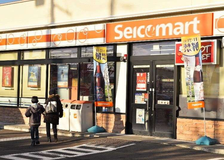 Convenience stores in Japan's North are next level.