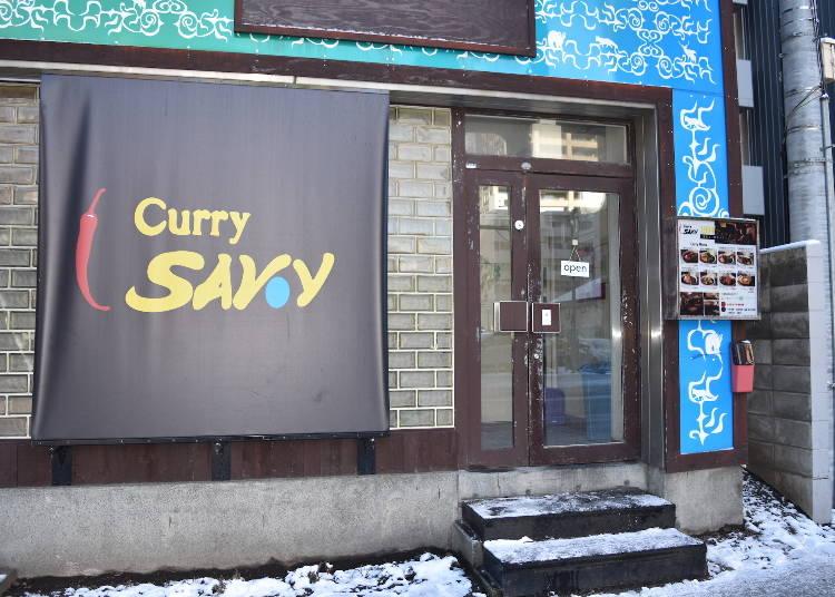 2.名店の味が復活! 「Curry SAVOY(サヴォイ)」