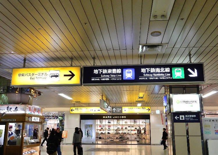 利用地下鐵及巴士迅速移動到札幌市區