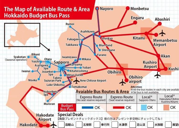 2. 暢遊北海道都市的2種巴士周遊票券