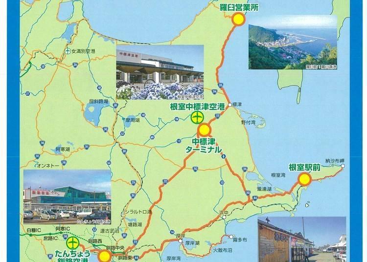 4. 享受道東豐富的大自然景觀「釧路・根室・羅臼 4/7日周遊券」