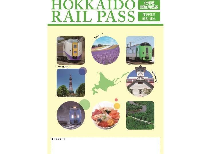 1. 能無限次搭乘北海道內的JR全線「北海道鐵路周遊券」