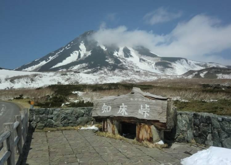 7.在北海道自駕遊時,請先確認道路是否有禁止通行!