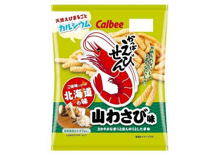 1. 갓파에비센 산고추냉이맛/가루비