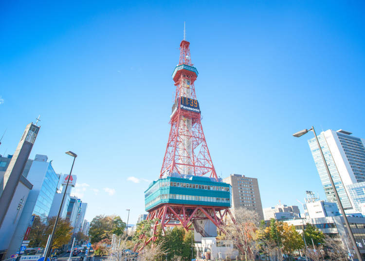 Sightseeing and Shopping at Sapporo TV Tower