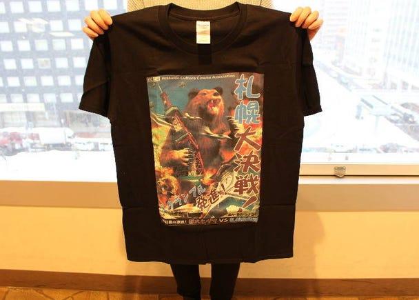 "Bear Attack! ""Sapporo Great Battle TV Tower T-shirt"""