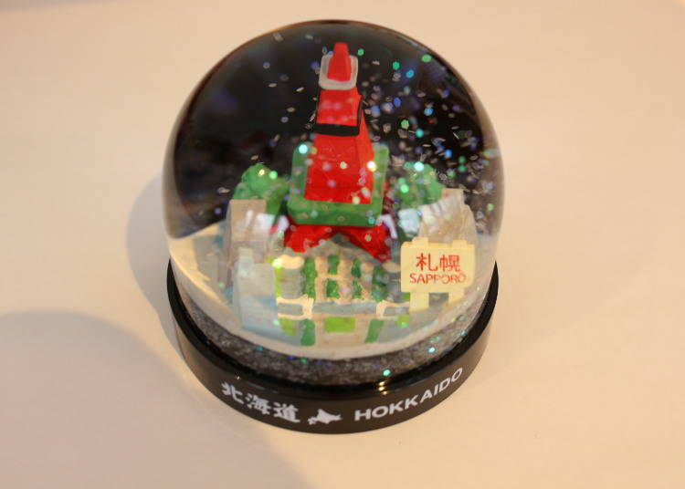 Snow Globes: What is Hokkaido Known For?