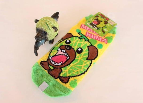 Melon Bear: He's WILD