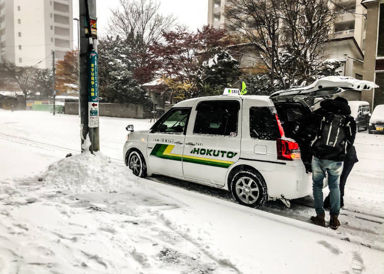 3. New Chitose Airport Taxi