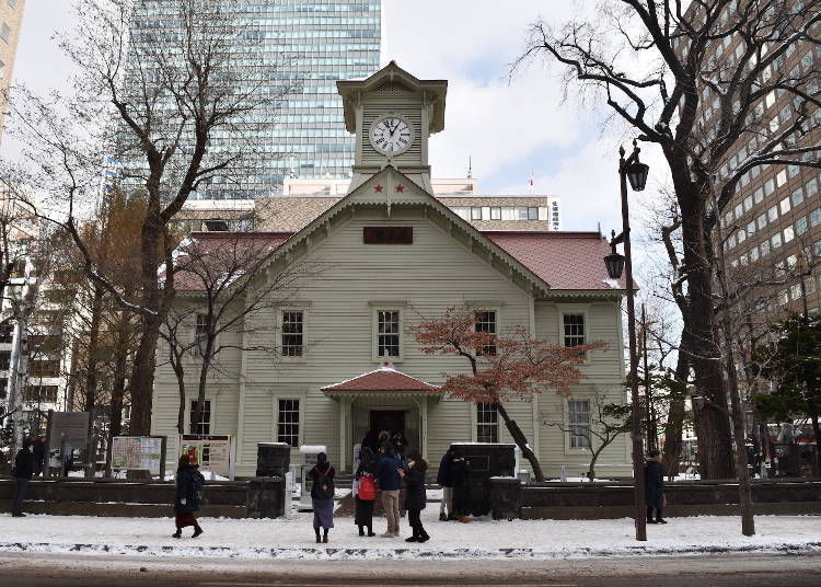 10:00 - Visit the Sapporo Clock Tower