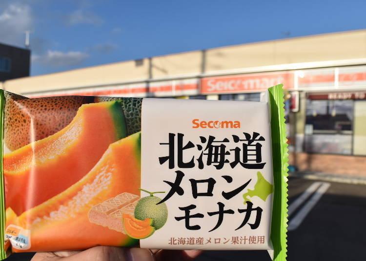 Weird Japanese Snacks: 5 Specialty Hokkaido Products!